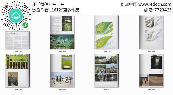 十胜生态公园图片