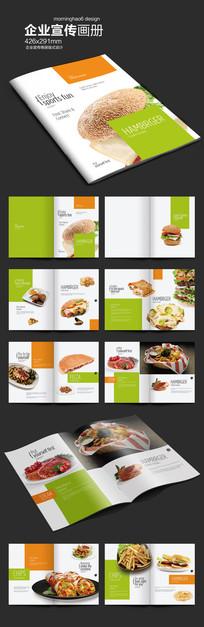 元素系列方块清新汉堡美食画册