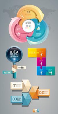 质感亮丽目录设计元素设计 AI
