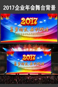 中国风2017企业年会舞台背景设计
