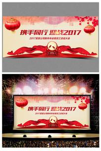 2017鸡年红色喜庆年会背景