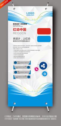 大气蓝色公司宣传X展架模板