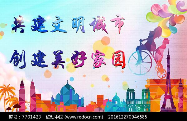 江阳区张坝街道沙坪社区开展深入巩固文明城市创建成果 志愿者们在行动