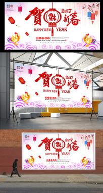 贺新春新年海报