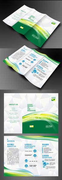 绿色三折页设计模板