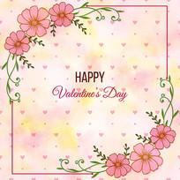情人节鲜花花朵边框插画 AI