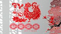 原创恭贺新年鸡年片头视频