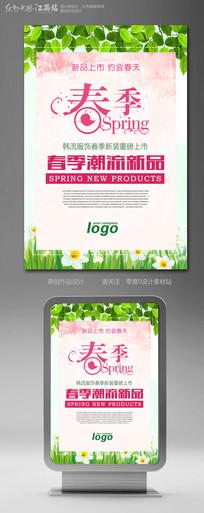 简洁春季新品上市促销海报设计