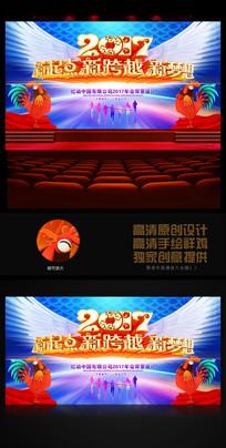 中国风2017鸡年企业年会舞台背景展板下载