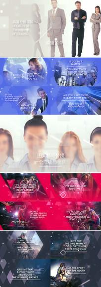 5款时尚多边形文字排版商业公司宣传AE模板 aep
