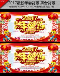 春节年夜饭海报