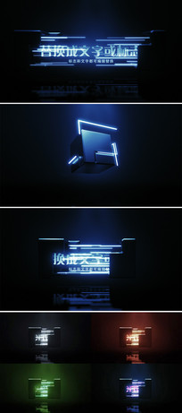 高科技3d立方体logo标志开场片头模板