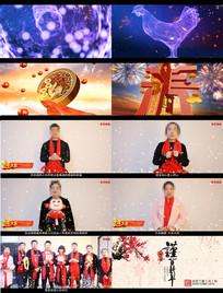 2017春节祝福视频模板