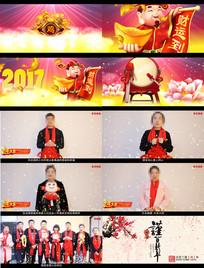 2017鸡年拜年祝福视频模板