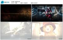 AECS6电影宣传视频模板