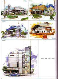 办事大楼特色建筑手绘