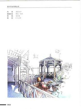 现代别墅手绘效果图 现代别墅景观设计 别墅间景观设计 嬉戏场景手绘