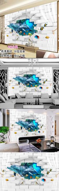 创意海底世界儿童房3d背景墙