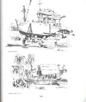景观设计平面图黑白线稿  下载收藏 中式小镇景观手绘效果图黑白线稿
