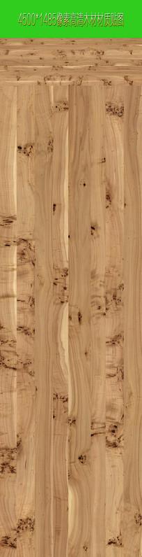 榉木材质贴图
