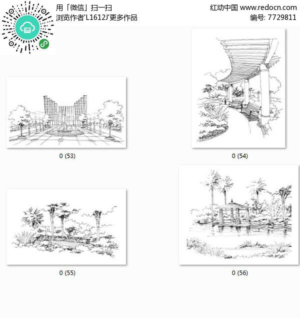 广场景观手绘线稿