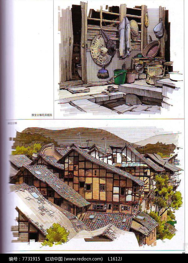 古镇建筑彩色手绘
