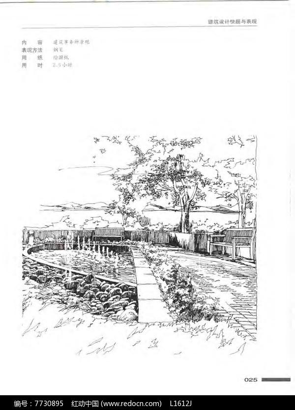 古镇景观手绘