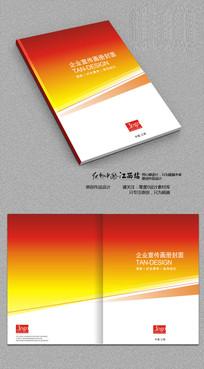 红色企业宣传画册封面设计模版