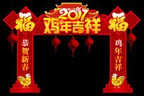 红色喜庆2017鸡年商场氛围门头设计