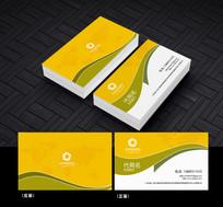 黄色商务名片设计