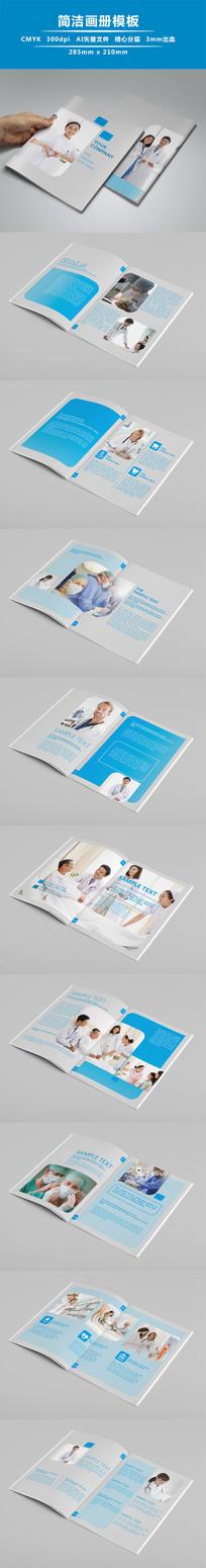 简约大气高端医疗画册模板设计