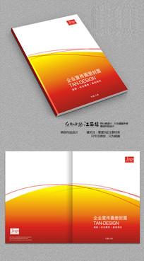 简约红企业画册封面设计