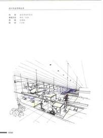 建筑事务所室内空间