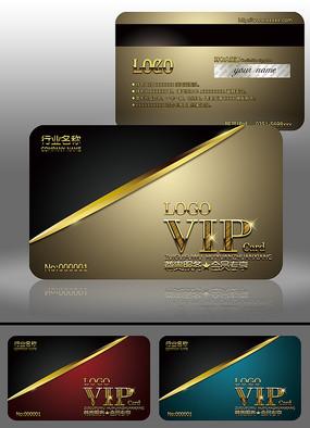 金色简洁金属质感vip会员卡