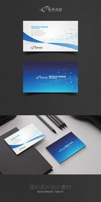 科技感名片设计 PSD
