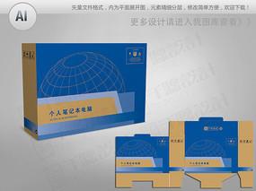 立体球型背景笔记本包装箱