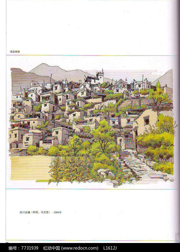 理县藏寨建筑景观手绘图片