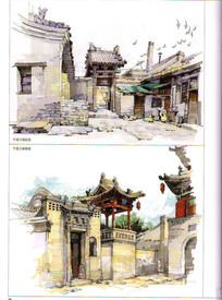 平遥古镇建筑手绘