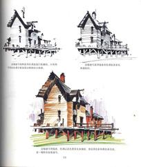 特色建筑手绘过程