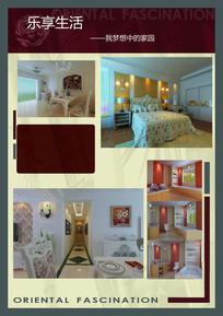 温馨时尚单身公寓居住空间室内设计效果图