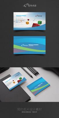 小公司名片设计