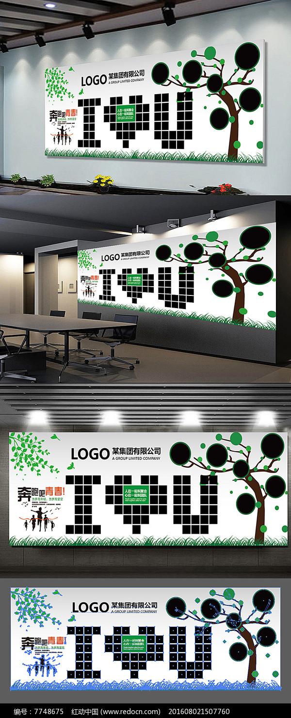 员工风彩照片树形象墙展板图片