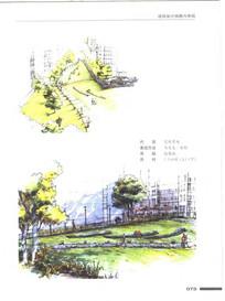 住区景观手绘效果图