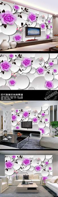 紫色玫瑰花立体圆叠加3D时尚背景墙