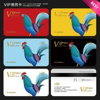 2017鸡年购物卡礼品卡设计 PSD