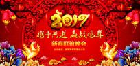 2017鸡年晚会舞台背景设计