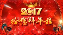 2017喜庆拜年背景视频素材