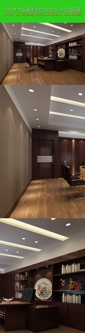 办公室设计高清效果图下载 JPG