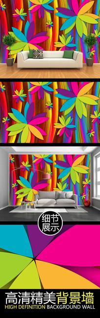 彩色艺术立体花纹电视背景墙
