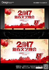 大气创意2017鸡年企业年会舞台背景展板设计